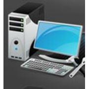 фото предложения ID 350712