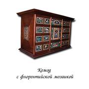 Комод с флорентийской мозайкой фото