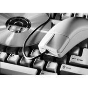 Установка и настройка операционных систем программ фото