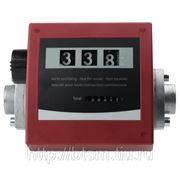 Счетчик топлива 23193 Pressol