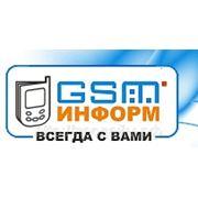 Смс информирование для Автобизнеса в Нижнем Новгороде фото