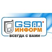 СМС реклама и СМС рассылка в Нижнем Новгороде для развлекательных центров, ресторанов, кафе фото