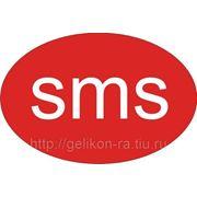 Sms (смс) — реклама