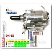 Заклепочник пневматический DX15 SACTO фото