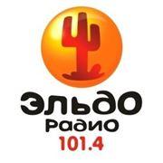 Реклама на «Эльдорадио» фото