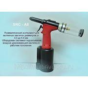 Заклепочник пневмогидравлический SRS-A8 фото