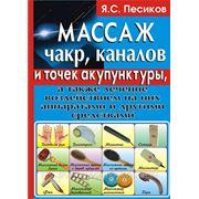 фото предложения ID 3516435