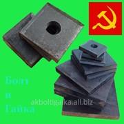 Анкерная плита м36 сталь 09г2с ГОСТ 24379.1-80. фото