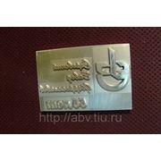 фото предложения ID 351689