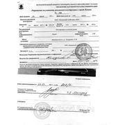Паспортизация вывесок (согласование рекламы)