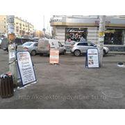Согласование наружной рекламы в Калининграде