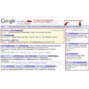 Контекстная реклама, google mini фото