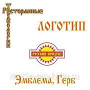Изготовление логотипа фото