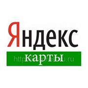 """Реклама в проекте """" Яндекс.Справочник (Яндекс.Карты)"""" фото"""