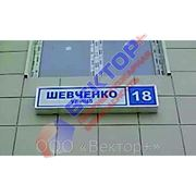 фото предложения ID 351868