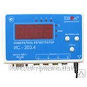 Измеритель-регистратор ИС203,3 фото