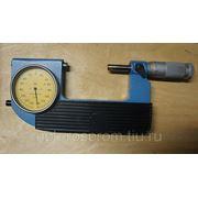 Микрометр рычажный МР-75 фото