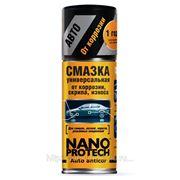 Cмазка NANOPROTECH Auto Anticor фото