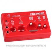 Тестер ламп СВЕТОЗАР для цоколей: G13, G5, G4, G5.3, G6.35, B15d, E27, E14, E10, звуковой сигнал фото