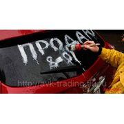 Услуги агента по продаже автомобилей. фото