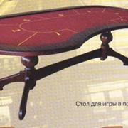 Стол для игры в покер. фото