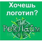 Дизайн Ставрополь фото