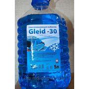 Омыватель стекол Gleid-30 (5л)