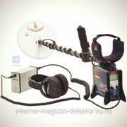 Minelab GPX-4800