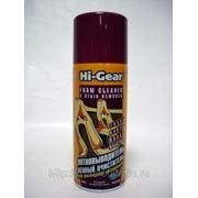 HG5200 Пятновыводитель, пенный очиститель Hi-Gear для интерьеров автомобиля 340 г фото