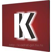 Световые алюминиевые буквы фото