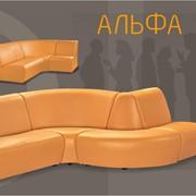 Многофункциональная мебель Альфа фото