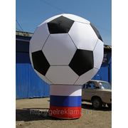 Воздушный шар 4,0х5,7
