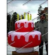 Надувная фигура. Форма: торт фото