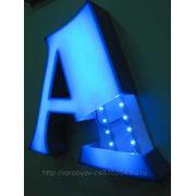 Обьёмные световые буквы с диодной подсветкой от 80р. за см. высоты. фото