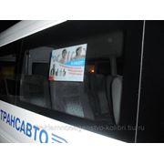 Реклама в маршрутках на стикерах фото