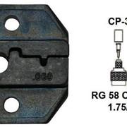 Pro`skit CP-336DY1 Насадка для обжима CP-371 (RG58 OVAL TYPE) фото