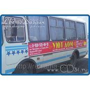 Нанесение рекламного материала на борта автобусов фото