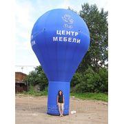Воздушный шар 2,0х3,0