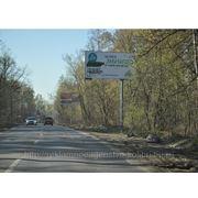Адресная программа Алтуфьевское шоссе фото