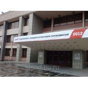 ШИРОКОФОРМАТНАЯ ПЕЧАТЬ, баннер, Новосибирск, Бердск, Кемерово фото