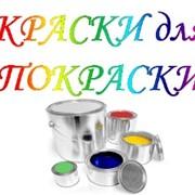 Краска-грунт ВД-КЧ-124 модификатор ржавчины фото