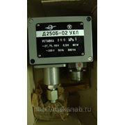 Датчик-реле давления Д250Б-020 фото