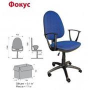 Компьютерное кресло «Фокус» фото