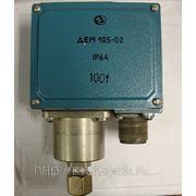 Датчик-реле давления ДЕМ-105-02 фото