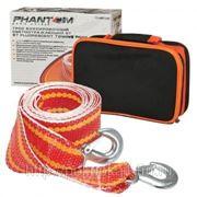 Трос буксировочный лента с крюками светоотражающий в сумке PH5008 фото