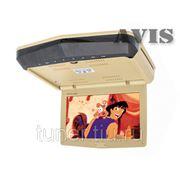 """Потолочный автомобильный монитор 9"""" со встроенным DVD плеером AVIS AVS0919T (бежевый)"""