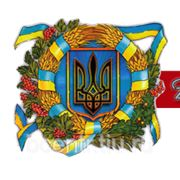 Анализ рынка, конкурентов,цен Украина, СНГ