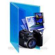 фото предложения ID 3539539