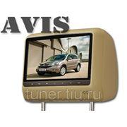 "Подголовник со встроенным DVD плеером и LCD монитором 9"" AVIS AVS0943T (бежевый) фото"