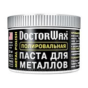 Полировальная паста для металлов DoctorWax DW8319 150 мл фото